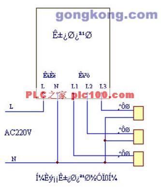 plc控制的恒压变频供水系统