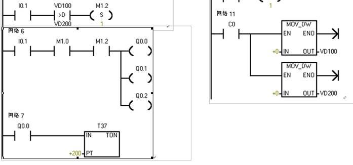 无尘车间除尘的plc控制系统设计