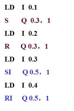 西门子plc置位指令】  西门子s7-300plc的置位/复位双稳态触发器指